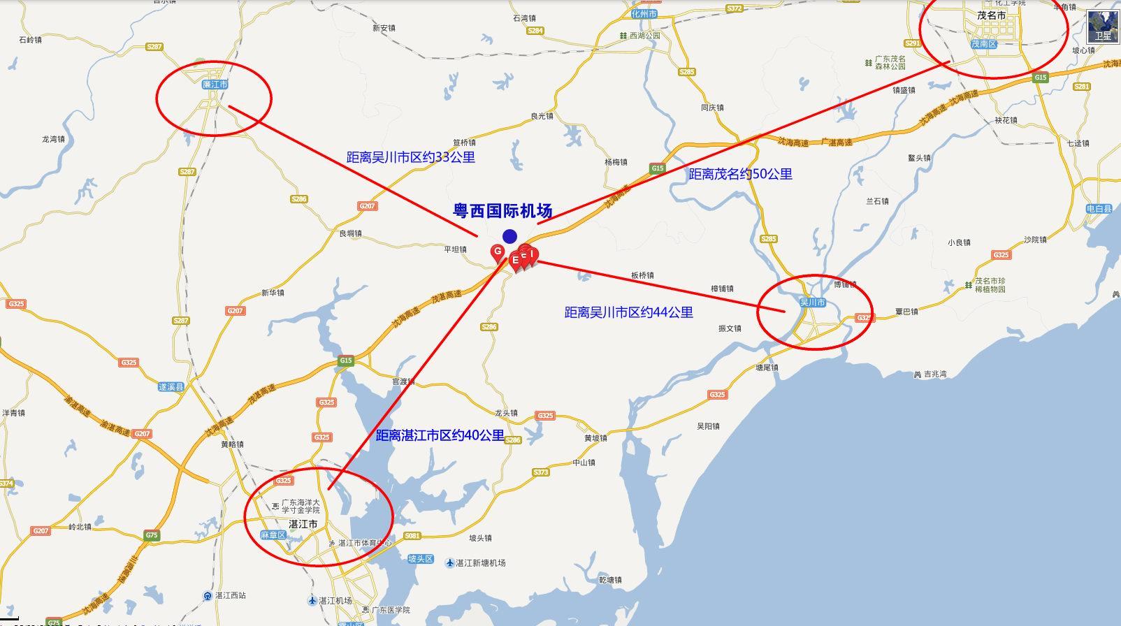 湛江至广州高铁2015,沪昆高铁邵阳北站2014图片