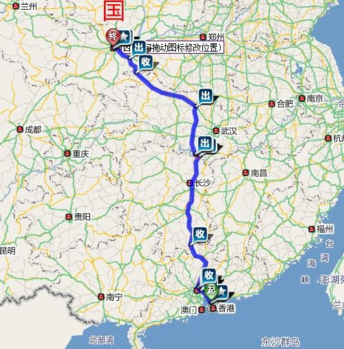 湛江至广州高铁2015,沪昆高铁邵阳北站2014 5图片
