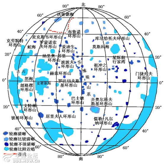 什么是外星人,中国击落ufo抓到两个外星人 2