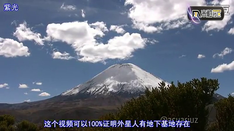 什么是外星人,中国击落ufo抓到两个外星人 5