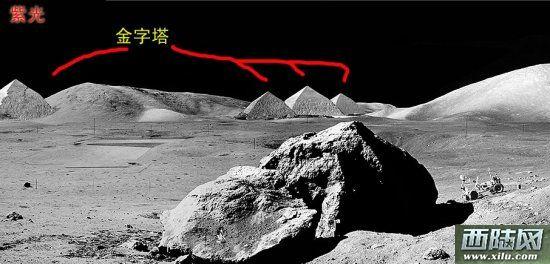 什么是外星人,中国击落ufo抓到两个外星人 10