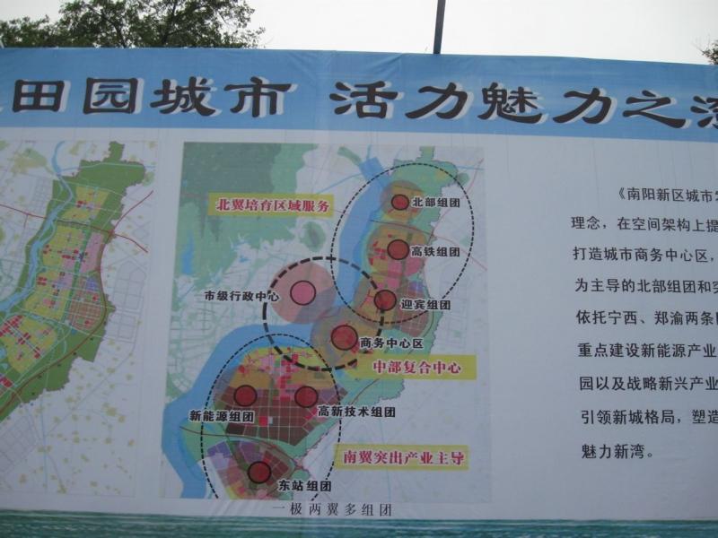 南阳高铁车站规划图,南阳高铁车站建在呢,南阳高铁简介 5