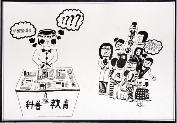 小学生法制漫画大全,绘制漫画人物,安全宣传漫画(2)_89笑话网图片