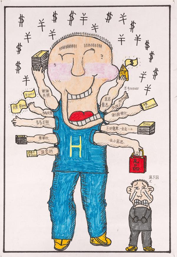 小学生安全宣传漫画图片_小学生安全宣传漫画图片下载