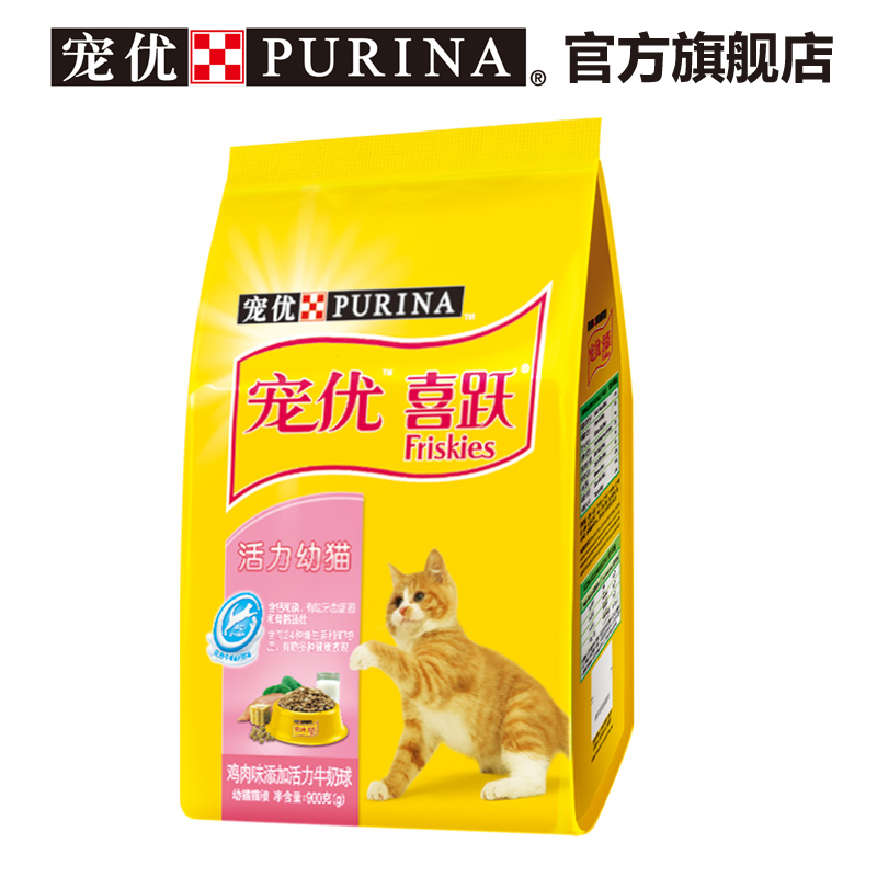 猫粮品牌_国产放心猫粮品牌排行,你家猫咪吃的哪种?